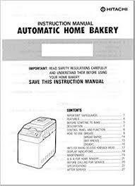hitachi hb b102 parts bread machine