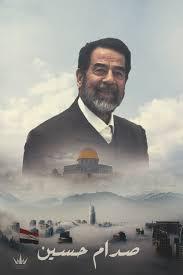 خلفيات صور صدام حسين العراق المصمم ادم حلس
