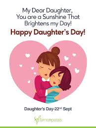 messages to wish happy daughters day