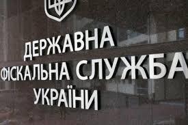 Місцеві бюджети Луганщини отримали майже 14 млн гривень від ліцензування алкоголю, тютюну та пального