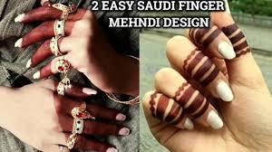 simple saudi mehndi design