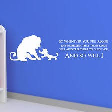 Simba Wall Decals Quotes Quotesgram