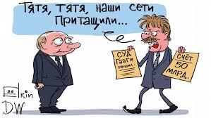 Карикатура «Социальная дистанция», Сергей Елкин. В своей авторской ...