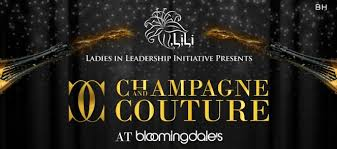 champagne couture at bloomingdales