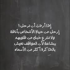 كلام حزين جدا عن الفراق رحيل الاحباب صور حزينه