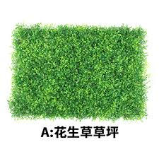 Artificial Boxwood Hedge Plant Greenery Panels For Garden Backyard Home Decorations Walmart Canada