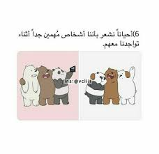 Image About Text In خلفيات By مـلاگ O On We Heart It