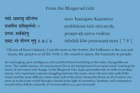 sanskrit sounds newsletter verses bhagavad gita raso ham