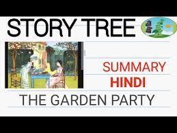 hindi summary by katherine mansfield