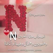 صور حرف A وm مع بعض صور A و M رومانسية حب بصورة واحدة خلفيات قلب