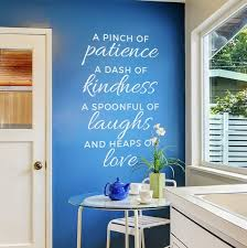Pinch Of Patience Wall Decal Inspirational Wall Decal Etsy