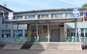 Главная - Средняя школа №56 г. Красноярск