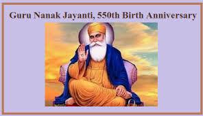 guru nanak jayanti th birth anniversary history and