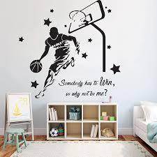 Amazon Com Basketball Wall Decal Basket Wall Art Stickers Decals Basketball Wall Stickers Kids Room Removable Home Decor 675re Home Kitchen