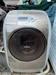 Máy giặt HITACHI BD-V1 giặt 9kg sấy 7kg màu vàng đồng, Tiết kiệm ...