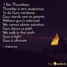 thursday is very auspicio quotes writings by prabhamani