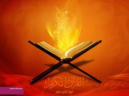 خلفية اسلامية فوتوشوب صور دينيه اسلامية
