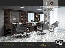 barber hair salon furniture set dan