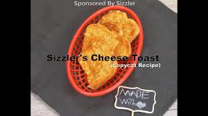 cheese toast recipe cheesetoastselfie