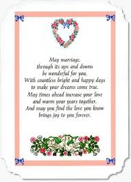 wedding cards poems