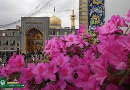 برنامههای جشن عید غدیر در حرم مطهر رضوی اعلام شد- اخبار استانها تسنیم -  Tasnim