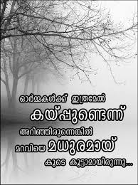 latest hd life quotes in malayalam abtresfaere