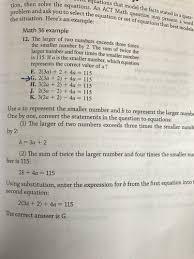 basic algebra 17 of act math