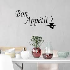 Bon Appetit Wall Quotes Decal Cooking Quotes Vwaq Com