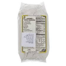 whole grain organic spelt flour 680 gm