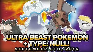 Pokemon Sun & Moon | Ultra Beast Pokemon!! Type: Null a Tool of ...