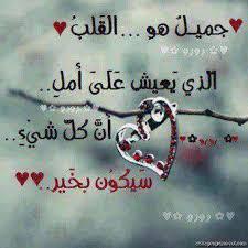 عبارات حزن وفراق اجمل كلمات تقال عن الفراق والمه صور حزينه