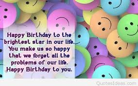 new happy birthday wishes for kids quotes