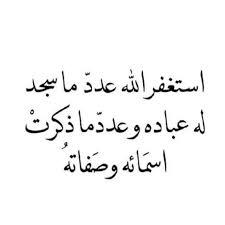 خلفيات اسلامية للكمبيوتر خلفيات اسلامية روعة In 2020 Arabic