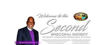 CINCINNATI-DAYTON-INDIANAPOLIS | Second Episcopal District CME Church
