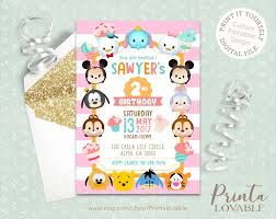 Digital Tsum Tsum Invitation Tsum Tsum Party Tsum Tsum