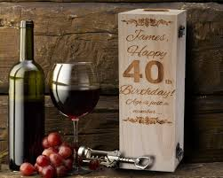personalised end wooden wine gift