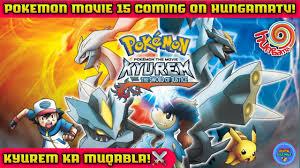 Pokemon New Movie 15 : Kyurem Ka Muqabla Coming on HungamaTV | Pokemon New  Movie