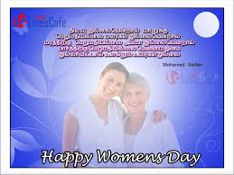 mohamed sarfan women s day quotes tamil linescafe com