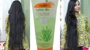 patanjali aloe vera gel for hair uses