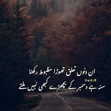 urdupoetry poetry urdu poetry love quotes in urdu
