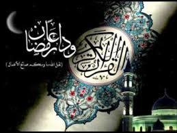 دعای وداع با ماه رمضان - حاج مهدی سماواتی Dua Wida with Ramadan ...