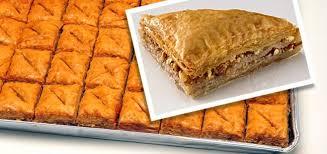 baklava 80 count kontos foods inc