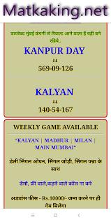 satta matka   Kalyan tips, Satta matka king, Kalyan