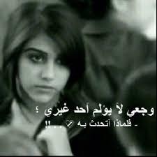 رمزيات حزينه بنات حزن البنات بالرمزيات دلوعه كشخه