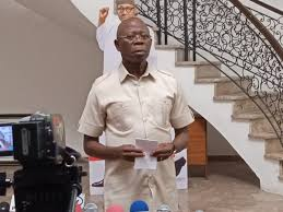 Edo APC Suspends Adams Oshiomhole - News Fetchers