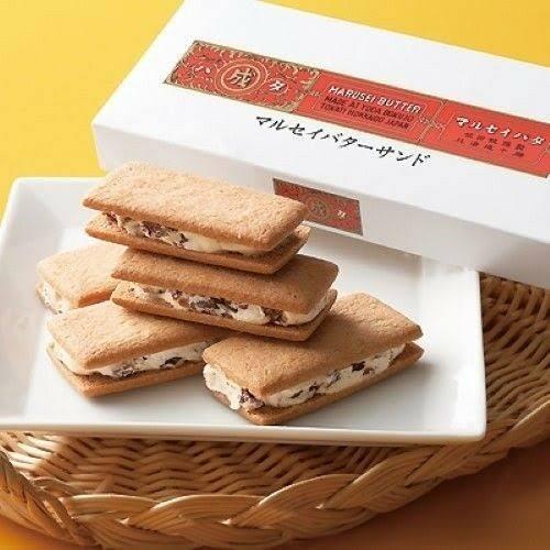 Source: eBay/ Rokkatei Butter Biscuit Sandwich