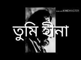 তুমি হীনা(আজম খান),tume hina || You are hina || Azam khan|| - YouTube