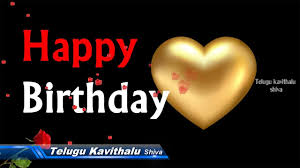 birthday wishes video for lover happy birthday my love happy