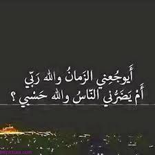 صور حزينة اسلامية صور حزينه في منتها الجمال كلام حب