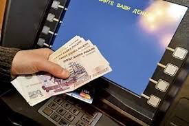 Переход наличности: молодежь откладывает на будущее «живые» деньги